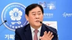 """최경환 """"국정원 특활비 사실이면 동대구역서 할복 자살"""""""