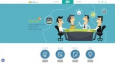 수원시 '온라인플랫폼' 운영