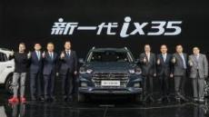 """현대차 '중국형 ix35' 질주…런민왕 """"젊은층 대만족"""" 호평"""