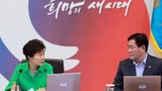 '친박' 최경환도 수사…여의도로 번진 '국정원 특활비 스캔들'