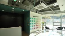 UNIST, 학생창업공간 '유니스파크' 개관