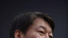 """安 통합 재점화에 호남중진들 """"대권 마스터플랜ㆍ첫사랑 호남 버리는일"""" 강력 반발"""
