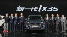 현대차, 중국 맞춤형 신모델 출시로 中시장 수복 '자신감' 얻는다