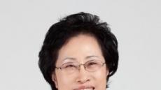 인하대 최순자 총장, '130억 투자손실' 교육부 재심서 중징계 확인