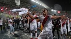 페루 36년 만에 월드컵 본선 진출…공휴일 선포