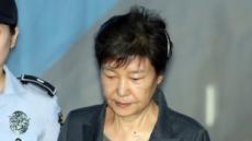 박근혜, 국정원 특활비 일부 내곡동 집 매입에 썼나