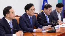 """여권으로 불똥 튄 '적폐청산' 딜레마…""""속도조절론"""" VS """"밀어붙이기"""""""