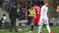 """외신, 한국 월드컵 최하위권 평가…""""2002년 영광 재현 어렵다"""""""