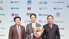 KB손보 '대한민국인터넷소통대상' 기업부문 대상