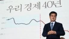 """""""한국 경제 킹핀은 양극화 해소할 사회보상체계"""""""
