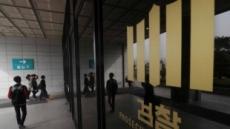 """검찰, 효성 '형제의난' 강제수사 착수… """"비자금 조성 의혹"""" (종합)"""
