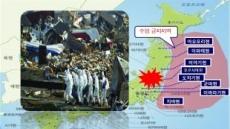 '방사능 오염' 일본산 노가리 수백톤 국내 유통