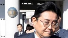 [속보] 檢, 전병헌 사퇴 하루만에 출석 통보…20일 피의자 소환