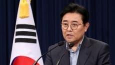 '롯데홈쇼핑 재승인 금품 수수' 혐의 전병헌 前 수석 20일 검찰 출석