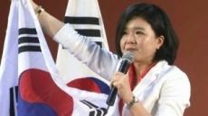 """한국당 류여해 """"포항지진, 文 정부에 하늘이 주는 경고"""""""