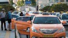 서울 택시ㆍ버스 불편신고, 6년간 42% 줄었다