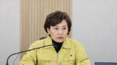 """김현미 장관 """"포항 이재민 거처로 LH 빈집 160채 제공"""""""