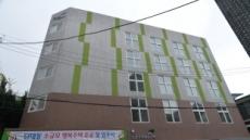 도시재생연계형 소규모 행복주택 성남 단대동 '첫선'