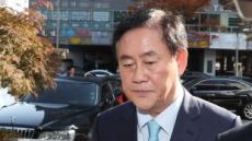 檢, 국정원 회계장부 확보…'최경환 1억' 적혀있다