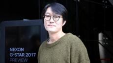 [스페셜인터뷰]지스타 2017서 진화하는 넥슨게임 선보일 것