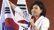"""포항시민, 지진공포 시달리는데…한국당 류여해 """"文정부에 하늘이 준 경고"""""""