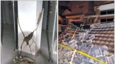 '포항 지진' 이재민 수는 줄었지만…시설피해는 늘어