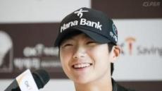 박성현, 단독 선두 질주…39년 만에 전관왕 도전