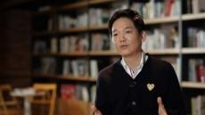 '사람이 좋다' 김민우가 겪어낸 역경의 시간들, 그래도 걷는 인생길