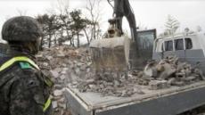 """""""지진 피해 無"""" 은행의 재난 대비책은"""