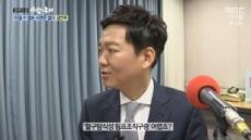 가수 김민우, 아내 병명 바로잡은 '눈물 사연'