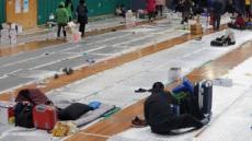 포항 지진피해 이재민 분산 수용, 사생활 보호대책 마련