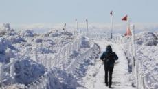 한라산 첫 눈, 한겨울 추위 기승