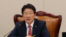 한국당, 검찰 특수활동비 '법사위 청문회' 추진