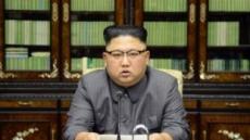 방북 시진핑 특사, 김정은과 면담 가능성 높아
