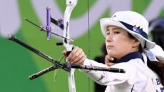 양궁 올림픽 금메달 기보배, 백년가약