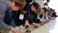 올부터 3년간 청소년 3000명현대차그룹 '자동차 과학캠프'
