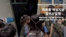 방사청, 2017년 건의사항 설명회 개최