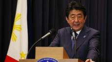 '트럼프 고립될라'…日 아베, 기후변화회의 불참