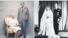 [세상은 지금]결혼 70주년 맞은 엘리자베스 여왕ㆍ필립공