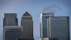 대형은행 8곳, 유럽서 외환 조작으로 수십억 유로 벌금 위기