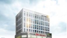KTX 천안아산역 바로 앞 '빅토리아빌' 오피스텔 투룸, 상가 회사보유분 특별분양