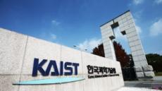 KAIST 숙원사업 국내 첫 융합의과학대학원 사업비 대폭 축소…무산 위기