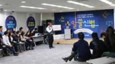ING생명 '알쓸신법' 콘테스트