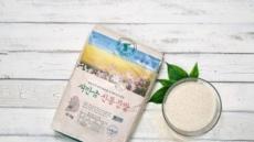 새만금농산, 전북 대표 품종 '새만금신동진쌀' 선봬