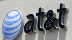 트럼프의 뜻?…美법무부, AT&T-타임워너 합병 금지 제소