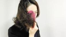 [탈모의 계절]염색·파마 아름다운 머릿결? 여성형 탈모 원인중 하나!