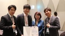 직장인 재능기부 커뮤니티 세모난솜사탕 기업가 정신 드높여 중소벤처기업부장관상 수상