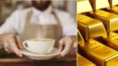 커피값도 '金'으로 결제…英카드사 앱 개발