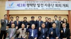 경기평택항만公 '사드 보복 완화' 평택항 활성화 논의