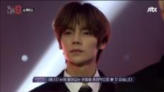 '믹스나인' 윤용빈, '심쿵 만찢남 비주얼'로 시선 집중